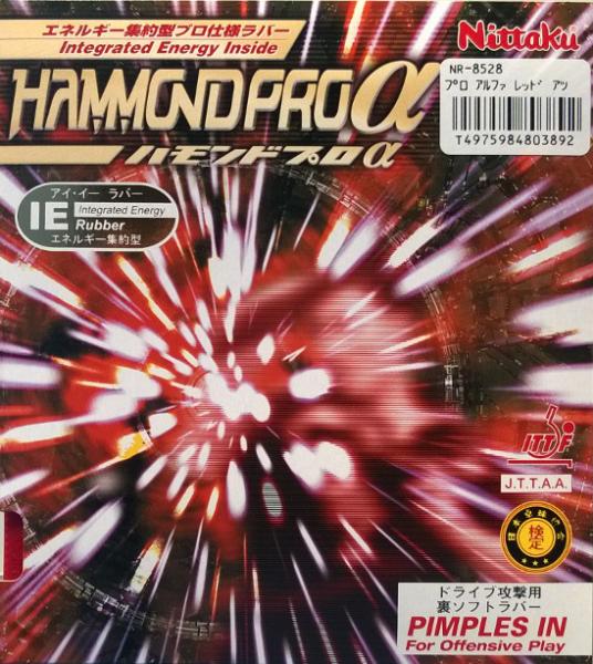nittaku_hammond_pro_alpha_1