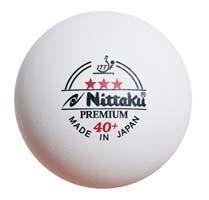 nittakupremium40ball_1