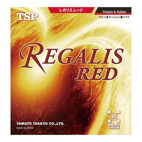 Regalis_Red_1