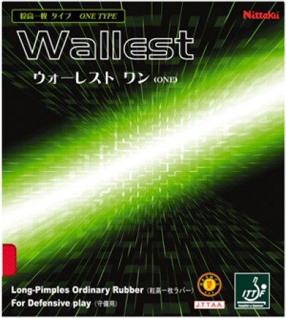 wallest-one_1