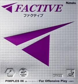 nittaku_factive_1