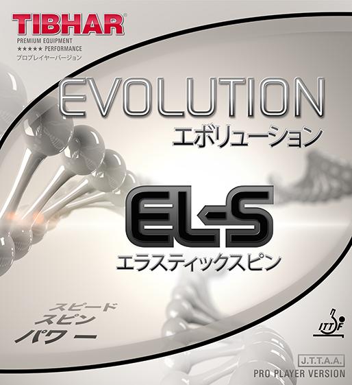 evolution_el-s_1