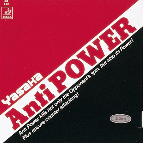 antipower_1